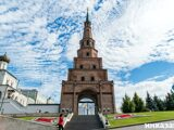 """Kazan in one day"" Tour"